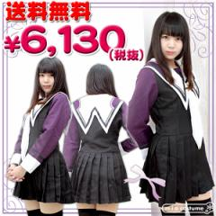 ■送料無料■即納!特価!在庫限り!!■ 湾田高校冬制服 サイズ:M/BIG