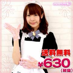 ■送料無料■即納!特価!在庫限り!■ショートレース手袋 サイズ:F 色:ピンク ■レースショートグローブ■