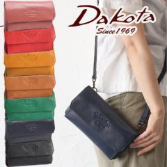 ポイント10倍 Dakota ダコタ お財布ポシェット アミューズ お財布バッグ 4way ショルダーバッグ ウォレットバッグ 1032460