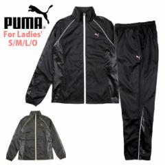 【送料無料】大きいサイズあり 小さいサイズあり PUMA プーマ ウラツキW.B ウインドブレーカー パンツ ズボン 上下セットアップ  No.0942
