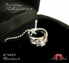 【日本製】6月誕生石ブルームーン ストンと天然ダイヤモンド豪華な2連リングネックレス【送料無料】【誕生日・プレゼントに最適】