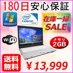 【6ヶ月保証】★中古ノートパソコン★FUJITSU S560/B  高性能・無線Wi-Fi・Win7仕様・Office付き♪