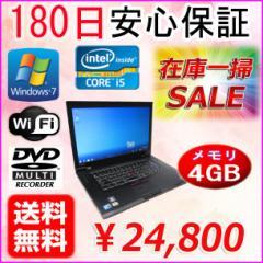 ★Core i5搭載 中古ノートパソコン★lenovo/IBM ThinkPad L512 15.6型ワイドTFT液晶・Wi-Fi対応・DVD再生&書込み・Win7仕様♪