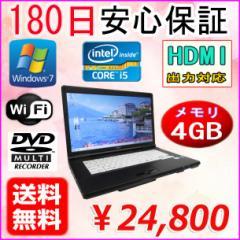【6ヶ月保証】【第2世代 Core i5搭載】【HDMI出力】★中古ノートパソコン★FUJITSU A561/D 高性能・DVD書込みOK・無線Wi-Fi・Win7仕様♪
