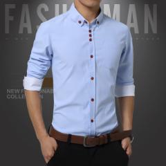 ワイシャツ メンズファション ビジネス 長袖 カジュアル シャツ メンズ トップス 紳士 ファション 修身 春夏秋 大きいサイズ