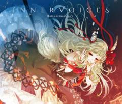 INNER VOICES(8/11発売) -発熱巫女〜ず-