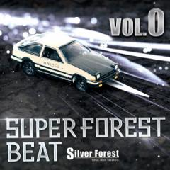 Super Forest Beat VOL.0(8/11発売) -Silver Forest-