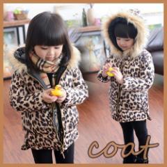 子供 子供服 キッズ コート ダウンコート ダウンジャケット 安い 豹柄 冬服 女の子 アウター kd335