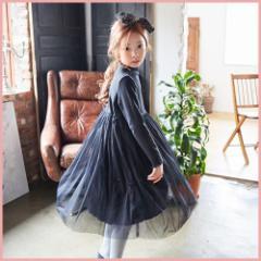 子供服 キッズ 子供 女の子 長袖 ワンピース シャツ シンプル スカート フォーマル シック ブラック kd1063