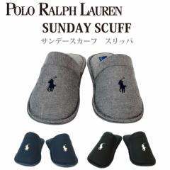 POLO Ralph Lauren Sunday Scuff/ポロラルフローレン スリッパ 『サンデースカーフ』 メンズ/レディーススリッパ【正規代理店商品】