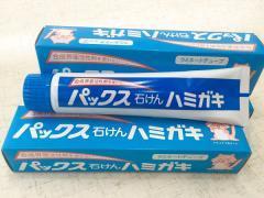 合成洗剤を使わない「パックス石けんハミガキ」ラミネートチューブ140g