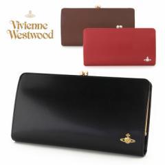 Vivienne Westwood/ヴィヴィアンウエストウッド 長財布 (3色) がま口 タイプ 本革 レザー レディース 送料無料 ブラック/レッド/ブラ