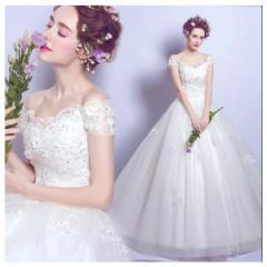 豪華なウエディングドレス オフショルダー 二次会 結婚式 披露宴 司会者 舞台衣装 花嫁 レース ロング