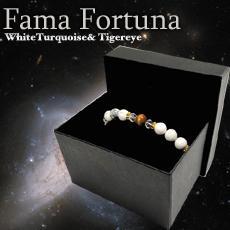 送料無料!運気を司る「開運ブレス」【Fama Fortuna 〜WhiteTurquoise&Tigereye〜】