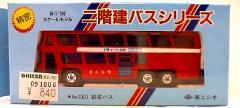 ニシキ 二階建バスシリーズ【No.1001 都営バス】★日本製