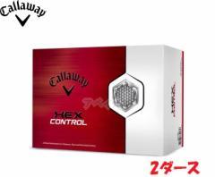 Callaway ゴルフボール 2ダース HEX CONTROL 24球