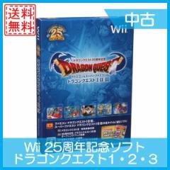 【中古】Wii ドラゴンクエスト25周年記念 ファミコン スーパーファミコン ドラゴンクエスト1・2・3