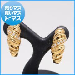 新品仕上げ済♪イエローゴールド ダイヤモンド イヤリング スクリュー 18金 ダイアモンド アクセサリー 女性 ブランド
