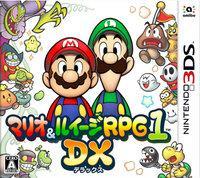 【中古】 マリオ&ルイージRPG1 DX 3DS CTR-P-BRMJ / 中古 ゲーム
