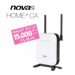 15,000WALLETポイントプレゼント/novas Home+CA/株式会社シンセイコーポレーション