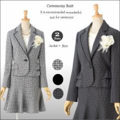 スーツ セレモニースーツ スカートスーツ ママスーツ ドット ブラック 黒 グレー 母スーツ 20代 30代 40代 スカートスーツ