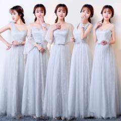 5タイプ入荷 グレー ブライズメイド ドレス パーティードレス ワンピース二次会演出司会 ブライズメイドドレス結婚式お呼ばれ