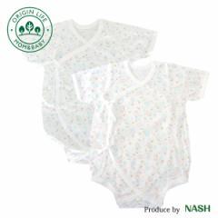新生児肌着 ベビー 服 赤ちゃん日本製 かわいい クマさんプリント ロンパース