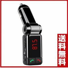 FMトランスミッター bluetooth対応 USB 2ポート