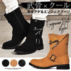 ブーツ メンズ エンジニアブーツ ライダース シューズ 靴 レザー スウェード ベージュ ブラック 黒 ロングブーツ 秋 trend_d