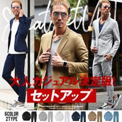 ◆送料無料◆セットアップ メンズ スウェット テーラードジャケット 上下 ジョガーパンツ ジャケット レディース オラオラ系 trend_d