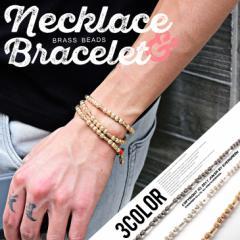 ネックレス メンズ ロングネックレス ビーズネックレス ブレスレット カジュアル ロング プレゼント ペア Brodiaea