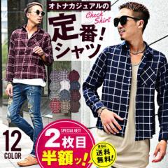 ◆送料無料◆2枚目半額◆ ネルシャツ メンズ チェックシャツ 長袖シャツ チェック柄 フランネル アメカジ trend_d mf_min