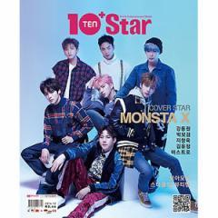 韓国芸能雑誌 10ASIA(テン・アジア) 2016年 12月号 (MONSTA X、パク・ボゴム、カン・ドンウォン、チ・チャンウク、EXOのディオ記事)