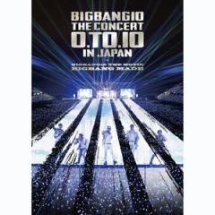 (日本版) 「BIGBANG10 THE CONCERT:0.TO.10 IN JAPAN + BIGBANG10 THE MOVIE BIGBANG MADE」(通常盤:2Blu-ray+スマプラ)