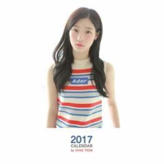 韓国スターグッズ DIA(ダイヤ)のチョン・チェヨン 2017 壁掛け カレンダー (予約 発売日:2017.01.03以後)