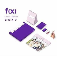 韓国スターグッズ f(x)(エフエックス) 2017 シーズングリーティング(カレンダー3種+ダイアリー+フォトカード1種)