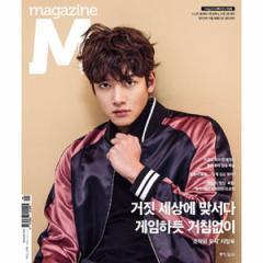 韓国映画雑誌 MAGAZINE M(マガジンエム)199号 (チ・チャンウク表紙)