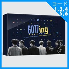 韓国スターDVD GOT7(ガッセブン) - GOT7ING DVD (3DISC+フォトブック84P+フォトはがき7種)+初回限定カレンダーポスター贈呈