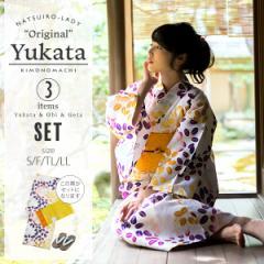 京都きもの町オリジナル 浴衣セット「紫×からし 萩」レトロ女性浴衣3点セット 綿浴衣 [送料無料]