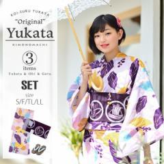 京都きもの町オリジナル 浴衣セット「パープルリーフ」レトロ 女性浴衣3点セット 綿浴衣
