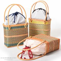 竹籠 バッグ単品「緑、オレンジ、黄緑」 編み籠バッグ 浴衣バッグ 浴衣巾着