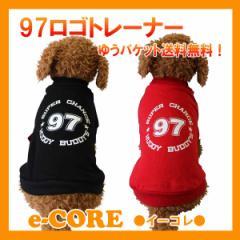 97ロゴトレーナー レッド/ブラック (S-XL、DM、DLサイズ)犬 犬用品 犬 服 犬の服 ドッグウェア