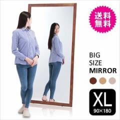 ミラー 鏡 姿見 全身 大きい 幅90cm 高さ180cm 大型ミラー ダンス ヨガ ホームジム