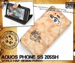 AQUOS PHONE ss 205SH用ワールドデザインケースポーチ 手帳型ケース