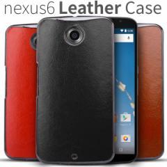nexus6 ケース ネクサス6 メタルレザー ハードケース ワイモバイル Y!mobile スマホケース カバー