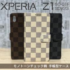 Xperia Z1 SO-01F SOL23 ケース モノトーン チェック柄 格子柄 市松模様 レザー 手帳型ケース スマホケース カバー z1 so-01f sol23
