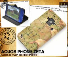 AQUOS PHONE ZETA SH-02E用ワールドデザインケースポーチ スマホケース 手帳型ケース