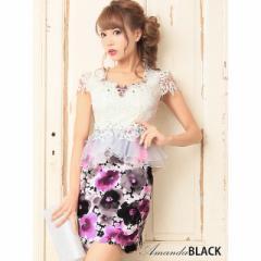 【amanda black】《SM》ぼかし花柄チュールペプラムスカラップミニドレス キャバ ドレス キャバドレス 袖付き ミニ ピンク 白