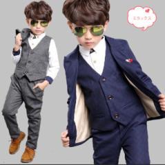 子供スーツ 長袖ジャケットコート&長ズボン  スーツ 3セットキッズ  子供 タキシード フォーマル 男の子スーツ
