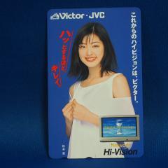 【テレカ】松本恵 ポイント購入可 カード決済不可 ※送料無料対象外商品※